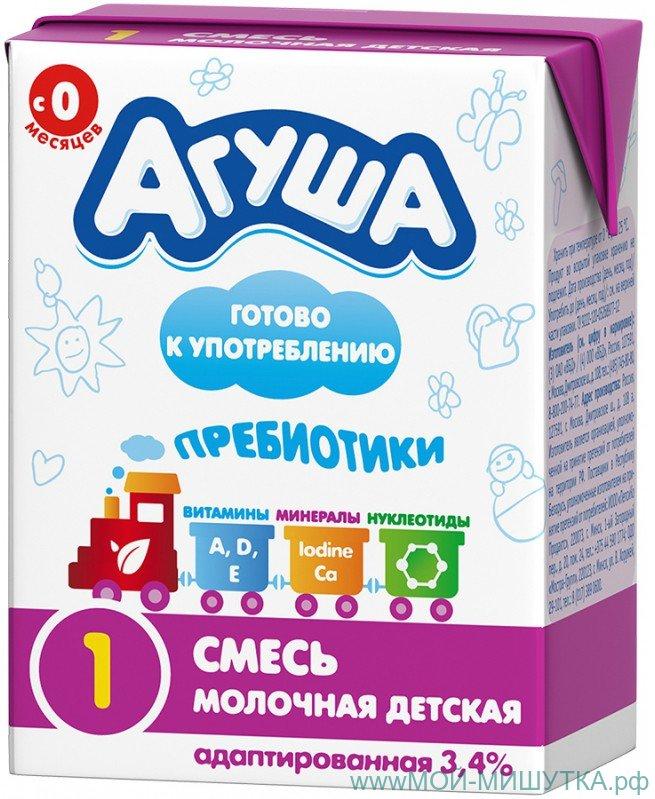 Агуша молочная фото